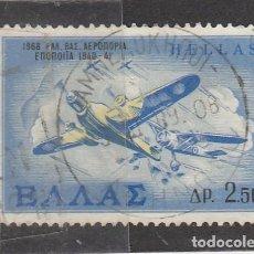 Sellos: GRECIA 1968 - MICHEL NRO. 971 - USADO . Lote 105541639