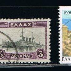 Sellos: GRECIA - LOTE DE 3 SELLOS - VARIOS (USADO) LOTE 1. Lote 105736047