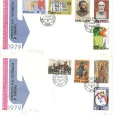 Sellos: GRECIA, GRECE, GREECE, 1979, YVERT 1356-1364.. Lote 105782092