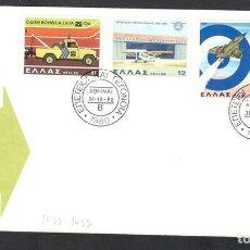 Sellos: GRECIA, GRECE, GREECE, 1980, YVERT 1411-1415.. Lote 105782100
