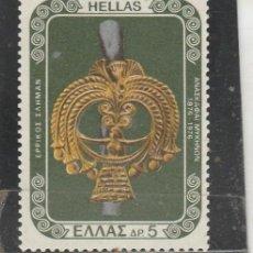 Sellos: GRECIA 1976 - YVERT NRO. 1230 - NUEVO. Lote 106354567