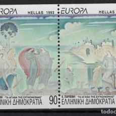 Sellos - Grecia - Hellas 1993 ** - Europa CEPT - 107428516