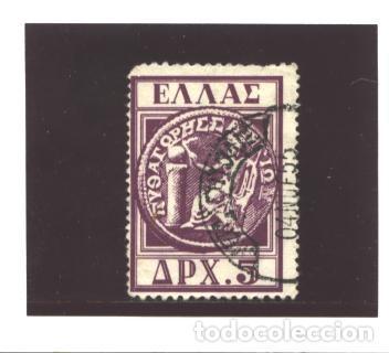 GRECIA 1955 - YVERT NRO. 620 - USADO - ROMO (Sellos - Extranjero - Europa - Grecia)