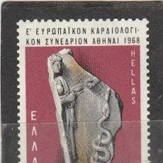 Sellos: GRECIA 1968 - YVERT NRO. 966 - NUEVO . Lote 109380555