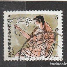 Sellos: GRECIA 1986 - YVERT NRO. 1586A - USADO. Lote 109391835