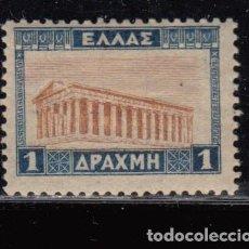 Sellos: GRECIA , YVERT Nº 355 / * / . Lote 111462407