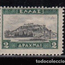 Sellos: GRECIA , YVERT Nº 356 / * /. Lote 111462431