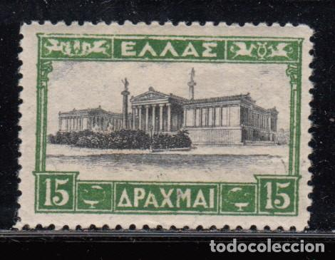 GRECIA , YVERT Nº 360 / * / (Sellos - Extranjero - Europa - Grecia)