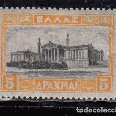 Sellos: GRECIA , YVERT Nº 358 / * / . Lote 111474363