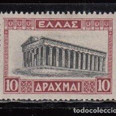Sellos: GRECIA , YVERT Nº 359 / * / . Lote 111474607