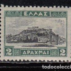 Sellos: GRECIA , YVERT Nº 356 / * / . Lote 111474867