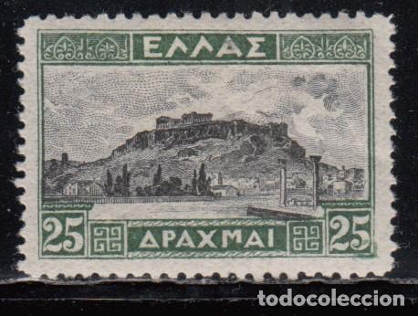 GRECIA , YVERT Nº 361 / * / (Sellos - Extranjero - Europa - Grecia)
