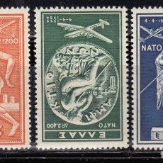 Sellos: GRECIA , YVERT Nº 66 / 68 / * / , CORRE AÉREO . Lote 111478407