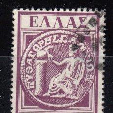 Sellos: GRECIA , YVERT Nº 620. Lote 111490643