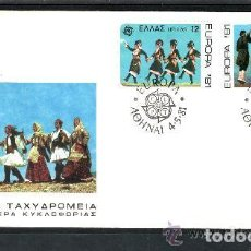 Sellos: SOBRE 1º DIA EUROPA, GRECIA YT 1423/ 24.. Lote 112897367