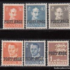Sellos: DINAMARCA , 1945 - 1950 YVERT Nº 301 , 303 , 332 , 333 , 337 A / * / . Lote 115741363