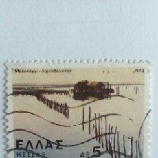 Sellos: SELLO GRECIA 1979 SERIE PAISAJES. Lote 118242342