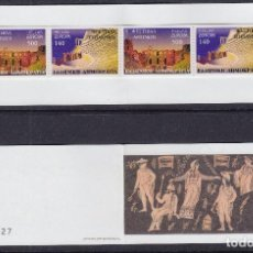 Sellos: GRECIA 1998 CARNET EUROPA FIESTAS NACIONALES. Lote 118274579