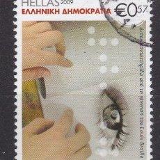 Sellos: GRECIA 2009 - SELLO MATASELLADO. Lote 118386392