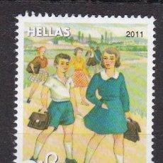 Sellos: GRECIA 2011 - SELLO MATASELLADO. Lote 118386771