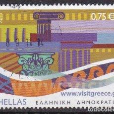 Sellos: GRECIA 2011 - SELLO MATASELLADO. Lote 118386847