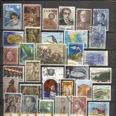 Sellos: Q863-LOTE SELLOS GRECIA SIN TASAR,SIN REPETIDOS,ESCASOS. -GREECE STAMPS LOT WITHOUT PRICING WITHOUT . Lote 118650647