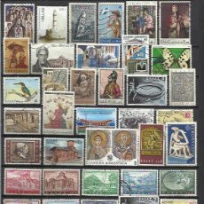 Sellos: Q865-LOTE SELLOS GRECIA SIN TASAR,SIN REPETIDOS,ESCASOS. -GREECE STAMPS LOT WITHOUT PRICING WITHOUT . Lote 118650727