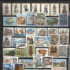 Sellos: Q867-LOTE SELLOS GRECIA SIN TASAR,SIN REPETIDOS,ESCASOS. -GREECE STAMPS LOT WITHOUT PRICING WITHOUT . Lote 118650811