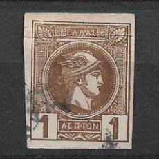 Sellos: GRECIA 1888 SC# 64 - 1/14. Lote 118656867