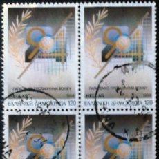 Sellos: BLOQUE DE 4 DEL YVERT 1843. GRECIA, CAMPEONATO MUNDIAL DE VOLEIBOL.. Lote 122819295