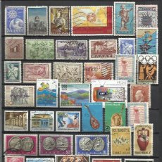 Sellos: G397-LOTE SELLOS GRECIA SIN TASAR,SIN REPETIDOS,ESCASOS. -GREECE STAMPS LOT WITHOUT PRICING WITHOUT . Lote 124256587