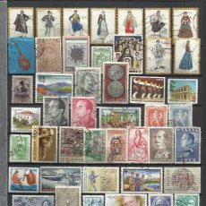 Sellos: G400-LOTE SELLOS GRECIA SIN TASAR,SIN REPETIDOS,ESCASOS. -GREECE STAMPS LOT WITHOUT PRICING WITHOUT . Lote 124256715