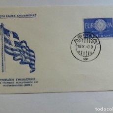 Sellos: SOBRE PRIMER DIA - FDC - GRECIA 1960 - EUROPA CEPT . Lote 125445811