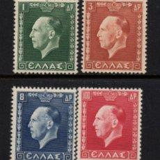 Sellos: GRECIA 417/20** - AÑO 1937 - REY JORGE II. Lote 128886239