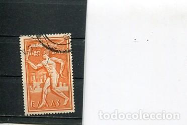 Sellos Antiguos Deporte Corredor Olimpiada Jueg Comprar Sellos