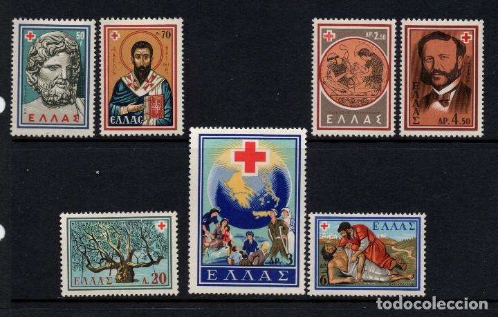 GRECIA 693/99** - AÑO 1959 - CONGRESO INTERNACIONAL DE CRUZ ROJA (Sellos - Extranjero - Europa - Grecia)