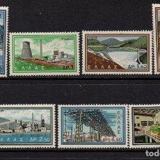 Sellos: GRECIA 763/69** - AÑO 1962 - ELECTRIFICACION GENERAL. Lote 128997615