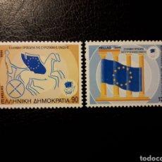 Sellos: GRECIA. YVERT 1844/5. SERIE COMPLETA NUEVA SIN CHARNELA. PRESIDENCIA EUROPEA. BANDERAS. Lote 129197963