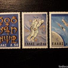 Timbres: GRECIA. YVERT 862/4. SERIE COMPLETA NUEVA SIN CHARNELA. CONGRESO ASTRONÁUTICA. ESPACIO. Lote 129198195