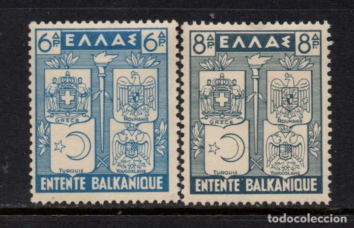 GRECIA 450/51** - AÑO 1940 - ENTENTE BALKANICA (Sellos - Extranjero - Europa - Grecia)