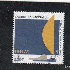 Sellos: GRECIA 2014 - MICHEL NRO. 2745 - USADO -. Lote 129321132