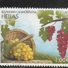 Sellos: GRECIA 2014 - MICHEL NRO. 2770 - USADO -. Lote 129321350