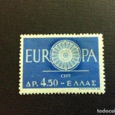 Sellos: GRECIA Nº YVERT 724*** AÑO 1960 EUROPA. Lote 130285426