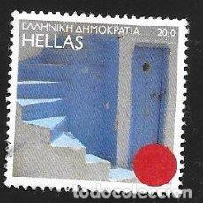 Sellos: GRECIA. Lote 130709874