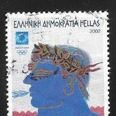 Sellos: GRECIA. Lote 130710284