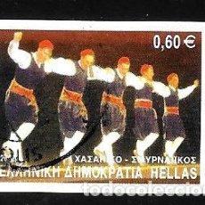 Sellos - GRECIA - 130710469