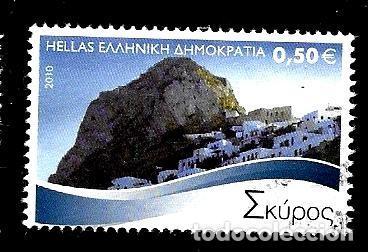 GRECIA (Sellos - Extranjero - Europa - Grecia)