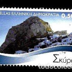 Sellos: GRECIA. Lote 130711254