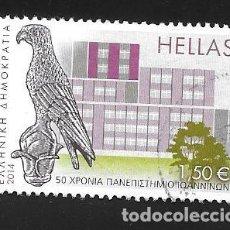 Sellos: GRECIA. Lote 130718409