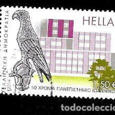 Sellos: GRECIA. Lote 130718459